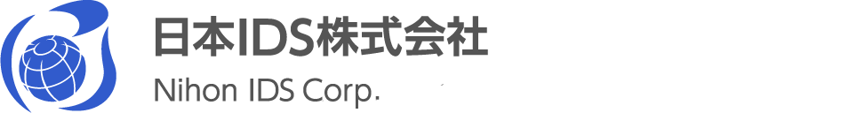 日本IDS株式会社 Nihon Information and Data Service Corporation