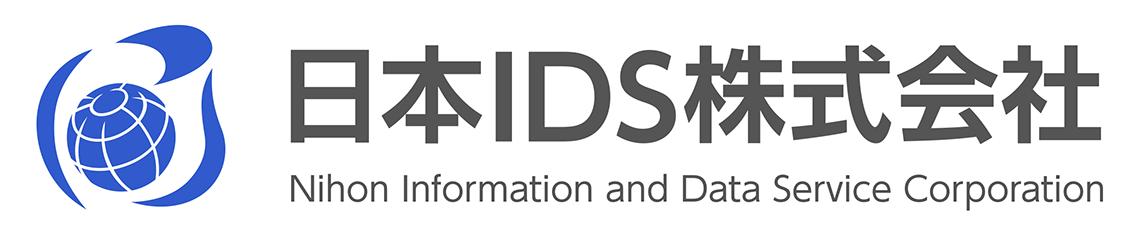 日本IDS株式会社 の公式HPです。
