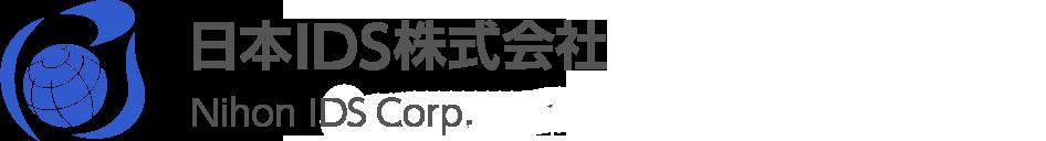 Nihon IDS Co.,Ltd's Company logo
